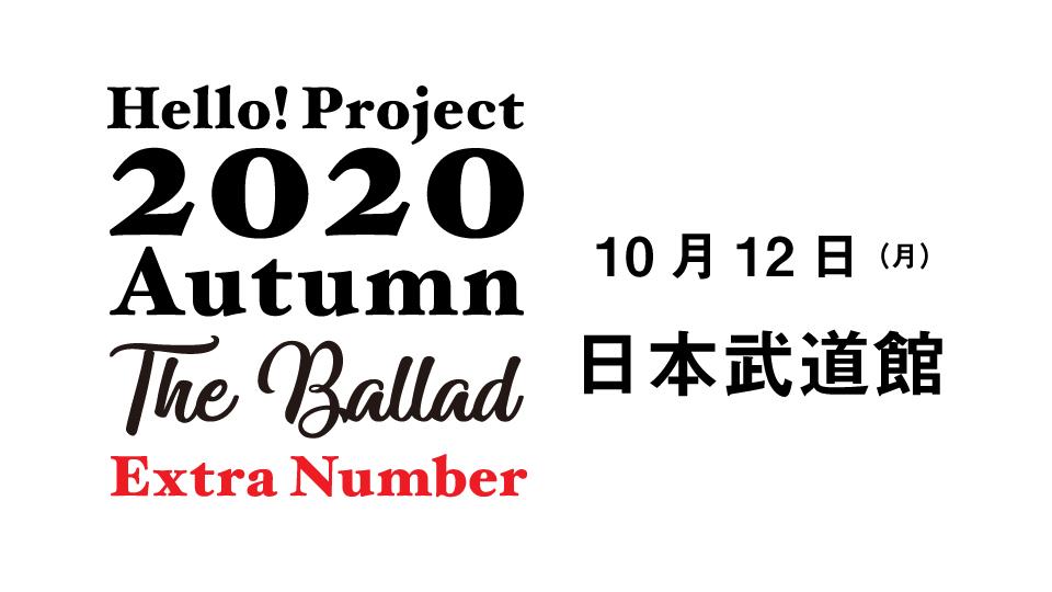 1002H!P2020_web