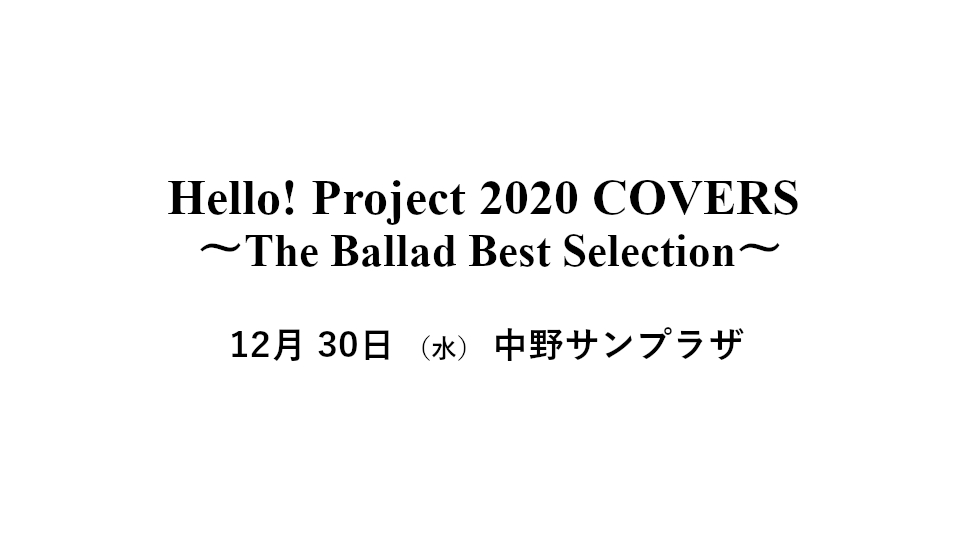 1230H!Pcover