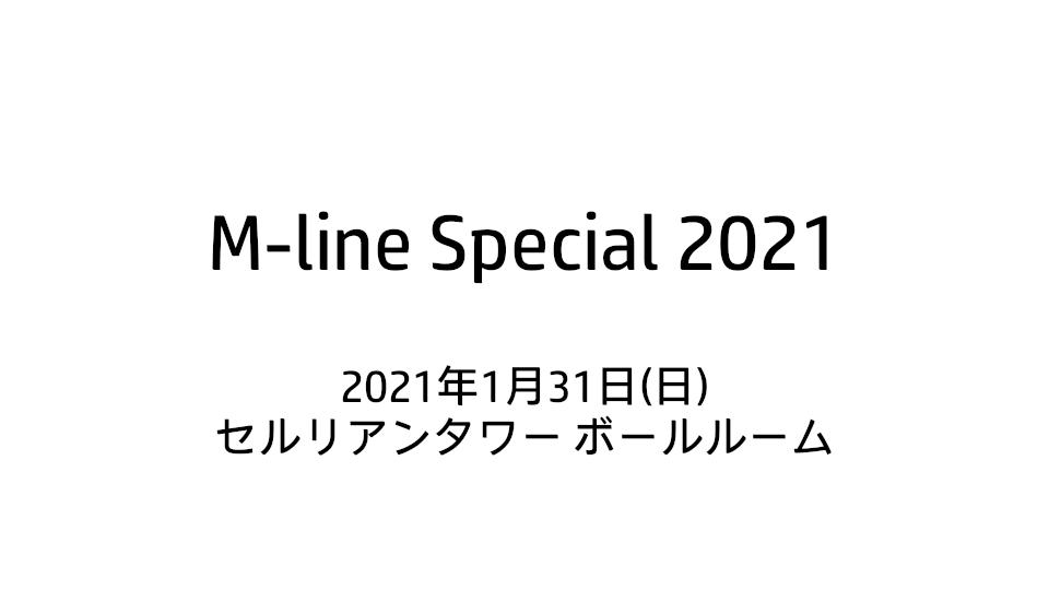 mline0131