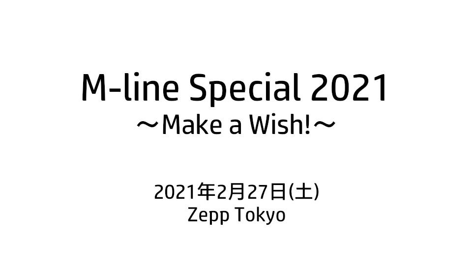 mline0227-2
