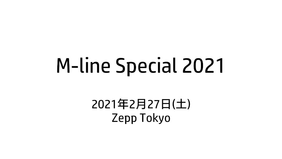 mline0227