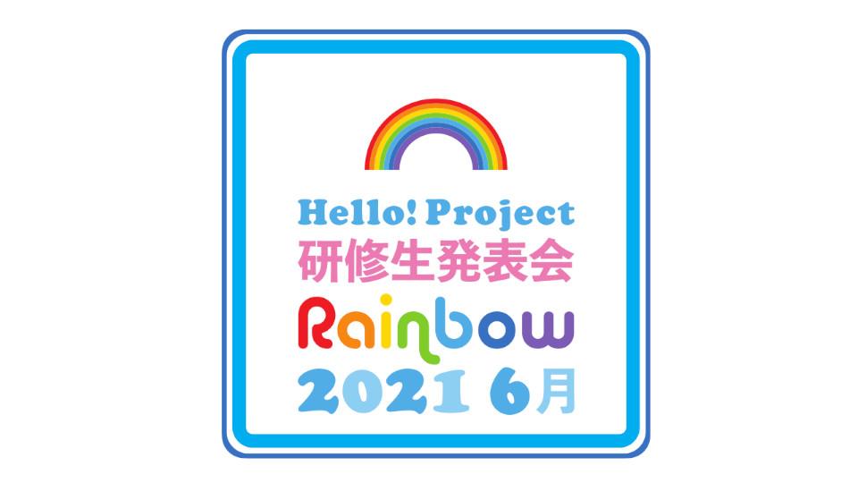 ハロプロ研修生6月ロゴ