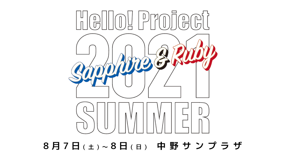 H!P2021summer_nakano