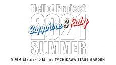 H!P2021summer_tachikawa