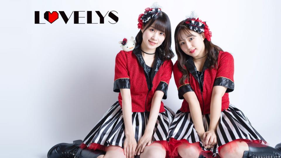 Lovelys_main