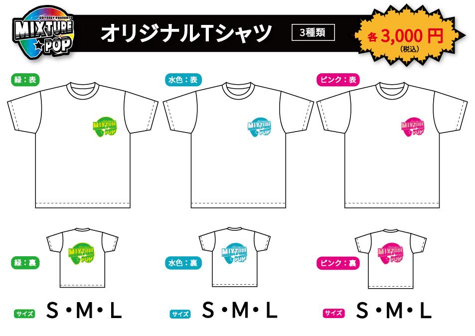 mp_goods